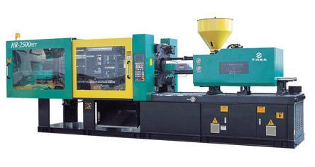 Máy ép nhựa công nghệ cao tại công ty Hương Sơn